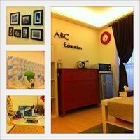 ABC澳洲背包客中心 - 高雄