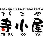 Trung Tâm Đào Tạo Nhật Ngữ Và Toán Học 『Terakoya』 寺小屋