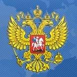 Посольство России в Казахстане - Embassy of Russia in Kazakhstan