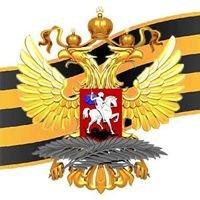 Посольство России в Республике Молдова