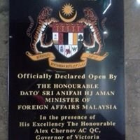 The Consulate General Of Malaysia