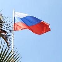 Russian Embassy in Jamaica