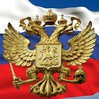 Embajada de Rusia en Nicaragua