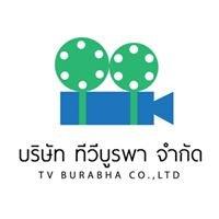 TVBurabha ทีวีบูรพา