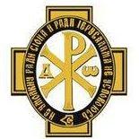Иерусалимское отделение Императорского Православного Палестинского Общества