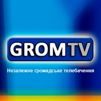 GROM TV