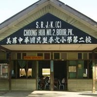SJKC Choong Hua 2
