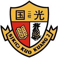 国光第二华文小学 SJKC Kuo Kuang 2