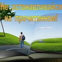 Библиотека на Кислородной площади Таганрог