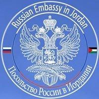 Russian Embassy in Amman