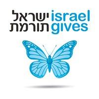 ישראל תורמת - אתר התרומות של ישראל