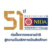 NIDA Thailand