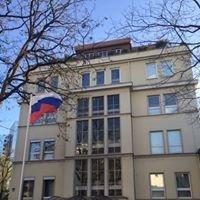 Генеральное консульство РФ во Франкфурте-на-Майне