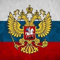 Посольство России в Уругвае / Embajada de Rusia  en Uruguay