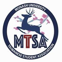 Monash Taiwanese Student Association