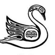 Swan School