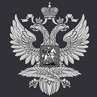 Консульский отдел Посольства России в Иордании