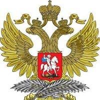 Представительство МИД России в г.Петропавловске-Камчатском