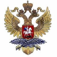 Представительство МИД России в г. Владикавказе