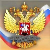 Representative office of MFA of Russia in Petrozavodsk