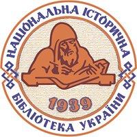 Національна історична бібліотека України