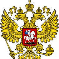 Генконсульство России в Киркенесе/Det russiske Generalkonsulatet i Kirkenes