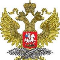 Представительство МИД РФ в Йошкар-Оле