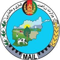 Ministry of Agriculture, Irrigation and Livestock (MAIL)