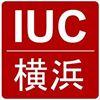 Inter-University Center for Japanese Language Studies (IUC)