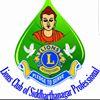 Lions Club of Siddharthanagar Professional