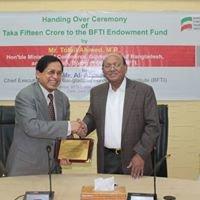 Bangladesh Foreign Trade Institute