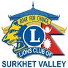 Surkhet Valley Lions Club
