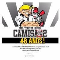 Fiel Torcida Jovem CAMISA 12