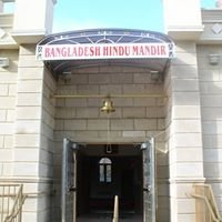 Bangladesh Hindu Mandir, Inc.