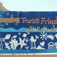Aqaba -Tourist's Friends Club نادي أصدقاء السائح -العقبة