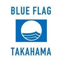 ブループラス(Blue +)