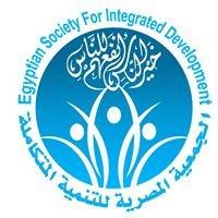 الجمعية المصرية للتنمية المتكاملة