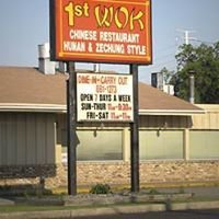 1st Wok Chinese Restaurant Bloomington