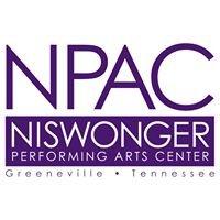 NPAC     Niswonger Performing Arts Center    Greeneville, TN
