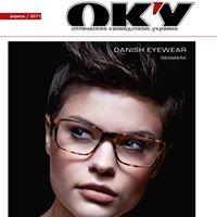 OK.U magazine/«Оптический Калейдоскоп. Украина»