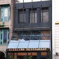 Sizzling Eindhoven