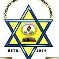 Jyotidaya Cooperative School