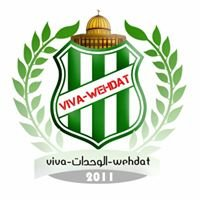 Viva - الوحدات - Wehdat