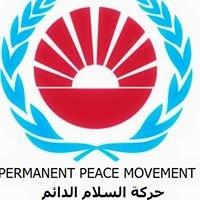 Permanent Peace Movement (PPM)