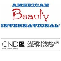 American Beauty International