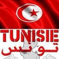 Tunisia تونس Tunisie