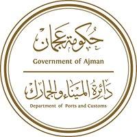 Ajman Ports & Customs ميناء وجمارك عجمان