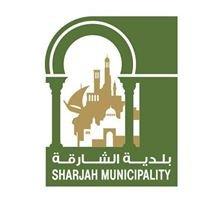Sharjah Municipality بلدية الشارقة