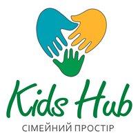 Сімейна школа Kids Hub