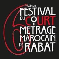Festival du Court Métrage Marocain de Rabat